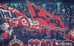 """多家上海球迷协会反对上港更名""""海港"""" 并要求俱乐部公开道歉"""