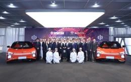 电动汽车品牌高合汽车冠名2021年斯巴达勇士赛