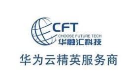 瑞腾国际体育科技集团与华融汇科技达成海内外战略合作伙伴关系