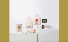 东京奥运会发布奥林匹克遗产系列特许商品