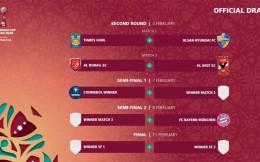 2020FIFA世俱杯抽签结果出炉 奥克兰城退赛 首轮比赛取消