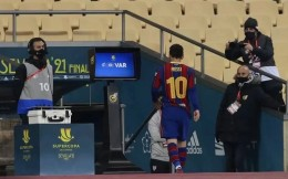 西竞赛委员会:梅西因报复染红遭禁赛2场 罚款600欧元