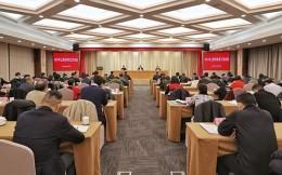 2021年上海市体育工作会议召开,明确6大方面25个重点任务