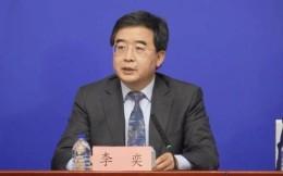 北京:1月23日起全市培训机构暂停一切线下培训和集体活动