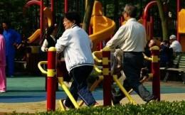 上海将建设一批高品质运动空间和社区健身场所