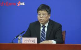 北京大兴宣布辖区内公共场所和健身场所全部关停
