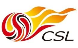 中国足协:2020中超累计收视人次超20亿 同比增长31%
