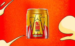 东鹏特饮IPO过会,将成运动功能饮料第一股