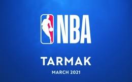 1.18-1.24体育营销Top10|迪卡侬成为NBA官方授权商 朱婷携手沃隆坚果