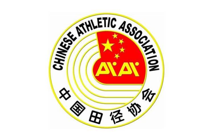 中国田协与淮安建立合作 共建中国田径国际训练基地
