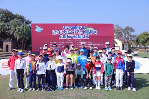 2021青少年高尔夫嘉年华挑战赛—深圳恒大棕榈岛站落下帷幕