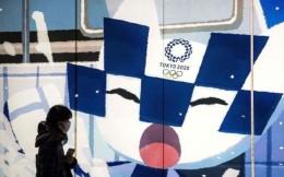 东京奥组委官员:疫情控制到一定程度是举办奥运会的前提