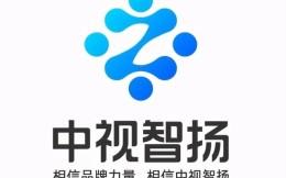 智扬体育成为2021-22年度CCTV5、CCTV5+全频道广告独家代理商