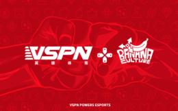 英雄体育VSPN注册资本增至4亿人民币