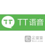 趣丸网络(TT语音)