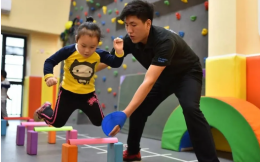 儿童体能培训机构数量增长超80%