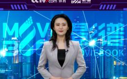 人工智能企业影谱科技获新东方战略增资