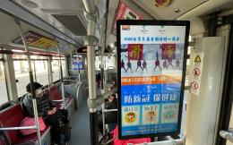 北京600多条公交线播放冬奥宣传片