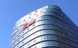 特步国际拟4.64亿元收购一上海物业,将用作集团上海运营中心