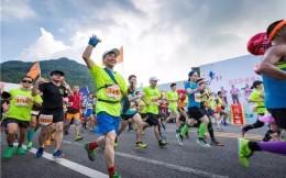 跑者利好!无锡马拉松、宿迁马拉松赛事备案申请通过