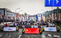 中国汽研与中汽摩联达成战略合作 助力中国汽摩运动发展