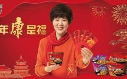 郎平、徐梦桃送祝福,康师傅用运动健康连接每个人的新年
