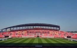 河北华夏幸福正式更名为河北足球俱乐部