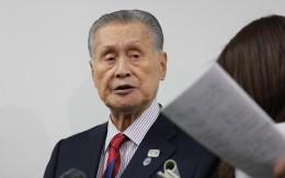 曝森喜朗将辞去东京奥组委主席一职 足球教父川渊三郎接替