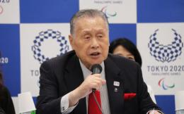 日媒:森喜朗辞去东京奥组委主席一职 川渊三郎拒接替继任者成谜