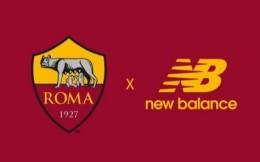 罗马官方:从下赛季起,新百伦将成为俱乐部官方球衣供应商