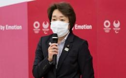 桥本圣子被正式任命为东京奥组委主席