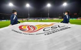 足球报:2021中超框架已定,职业联盟参与运营并负责裁判管理
