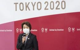 东京奥组委主席桥本圣子:奥运会必将安全举办