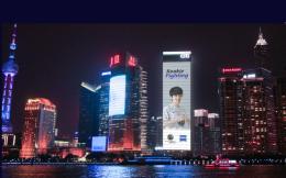 有牌面!卡尔蔡司包下黄浦江畔6000平巨屏广告为Rookie庆生