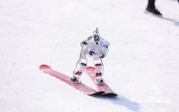 首届全国机器人竞技大赛冰雪全明星挑战赛北京延庆开赛