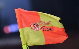 曝新赛季中超4月20日开赛已获批 苏州和广州成为承办地