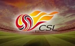 官宣!广州市获准举办2021赛季中超联赛