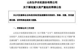 搏击第一股继续借壳上市!博克森传媒与弘宇股份签署重大资产重组意向协议