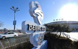 政协委员透露央视拟在京张高铁开办5G+4K超高清冬奥会体育直播节目
