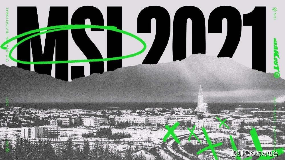 时隔一年重新回归,2021 MSI季中冠军赛将与5月在冰岛举行