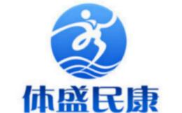 青岛推出支持体育产业发展八条措施,拟向体育企业授信100亿元