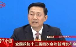 政协发言人:北京冬奥会各项筹备工作进展顺利