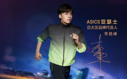 李易峰成为亚瑟士亚太区品牌代言人