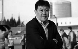 大连足球名宿迟尚斌因病去世 享年72岁