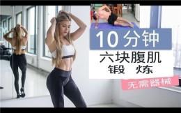 曝全球网红健身达人帕梅拉200万美金签约中国健身镜公司FITURE