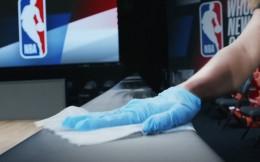 公共卫生与消毒品牌Clorox成为NBA官方清洁合作伙伴