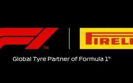 倍耐力与F1续约至2024赛季