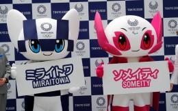 东京奥运会期间将限制入境人数,每日2000人