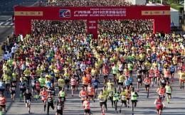 曝2021北京半程马拉松4月24日起跑,参赛规模10000人