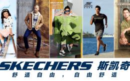 """斯凯奇斩获""""Footwear Plus 年度最佳公司""""及""""儿童产品卓越设计奖""""两项大奖"""